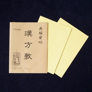 敷くだけで除湿・脱臭・抗菌 本ウコン和紙たんす敷 漢方敷 2枚入|shuno-su