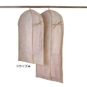 洋服カバー リボンがアクセントの洋服カバー S 10枚入|shuno-su