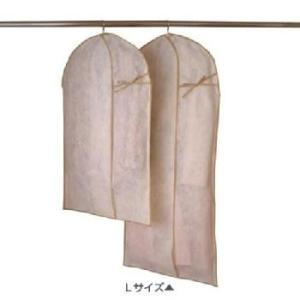 洋服カバー リボンがアクセントの洋服カバー L 10枚入|shuno-su