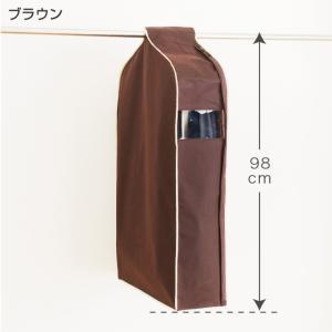 洋服カバー 4〜5枚の洋服をまとめてカバー パーソナルクローク サイズ90|shuno-su