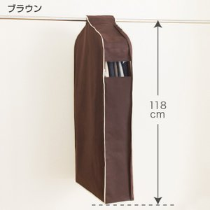 洋服カバー パーソナルクローク サイズ110 4-5枚まとめて収納|shuno-su
