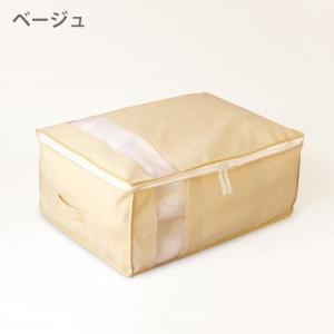 布団 収納袋 布団収納ケース Wサイズの羽毛布団もすっきり収納 掛布団ケース ダブル(ブラウンは生産終了・完売)※ベージュは5/22以降の発送に。|shuno-su