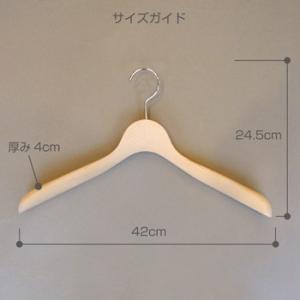 木製ハンガー42 10本入 ブナ材のデラックスハンガー|shuno-su