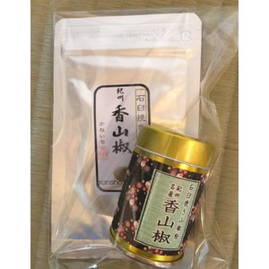 山本勝之助商店の香山椒(かおりさんしょう )5g入り化粧缶付き shuroyasanshoya