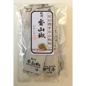 山本勝之助商店の0.2g豆袋香山椒(かおりさんしょう)25袋入り shuroyasanshoya