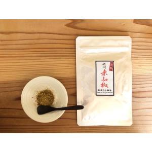 完熟 紀州 赤山椒(粗挽き山椒粉)10g入り shuroyasanshoya