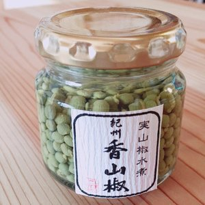 実山椒水煮(塩分3%) shuroyasanshoya