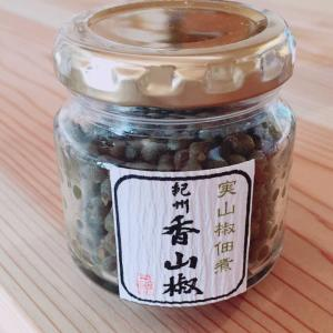 実山椒佃煮(白醤油仕立て) shuroyasanshoya