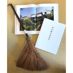山本勝之助商店の6玉棕櫚手箒とKaneichi写真集 shuroyasanshoya