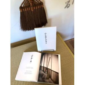 山本勝之助商店の11玉鬼毛棕櫚箒とKaneichi写真集 shuroyasanshoya