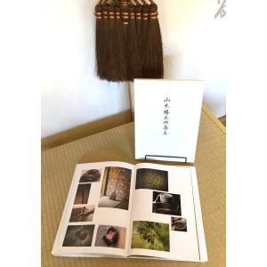 山本勝之助商店の9玉鬼毛棕櫚箒とKaneichi写真集 shuroyasanshoya
