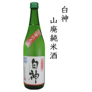 白神酒造 白神 山廃純米 720ml|shusakesakebumon