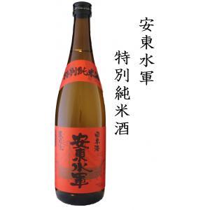 尾崎酒造 安東水軍 特別純米酒 720ml|shusakesakebumon