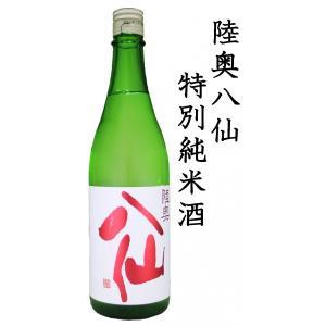 八戸酒造 陸奥八仙 赤ラベル 特別純米酒 720ml|shusakesakebumon
