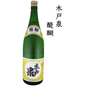 木戸泉酒造 木戸泉 純米 醍醐 1800ml shusakesakebumon