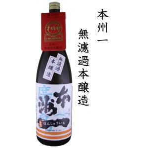 梅田酒造場 本州一 無濾過本醸造 1800ml|shusakesakebumon