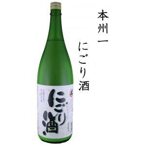 梅田酒造場 本州一 にごり酒 火入れ 1800ml|shusakesakebumon