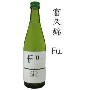 純米 Fu.(ふ)  兵庫県富久錦株式会社。 ブドウのような酸味と甘さ。酒母の味を思い起こさせます。...