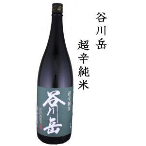 永井酒造 谷川岳 超辛純米酒 1800ml shusakesakebumon