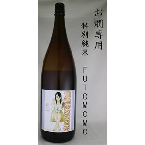 FUTOMOMO 燗シリーズ vol. 1 燗那ちゃん 1800ml|shusakesakebumon