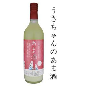 大塚酒造 うさちゃんのあま酒 720ml※クール便発送 shusakesakebumon