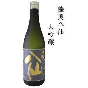 八戸酒造 陸奥八仙 大吟醸720ml|shusakesakebumon