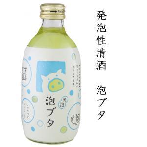 環日本海 発泡性清酒 泡ブタ 300ml|shusakesakebumon
