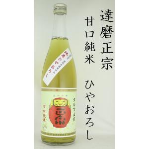 白木恒助商店 達磨正宗 熟成古酒用仕込 純米 ひやおろし 720ml|shusakesakebumon