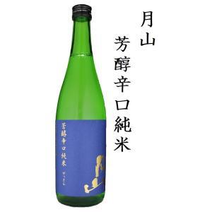 吉田酒造 月山 芳醇辛口純米 720ml|shusakesakebumon