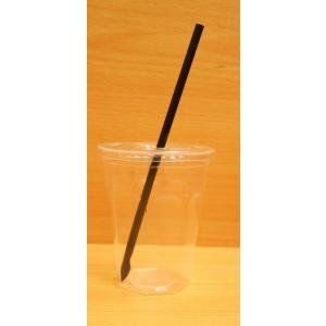 プラスチックカップ ふたとストロー付き 390cc 100個セット|shusakesakebumon