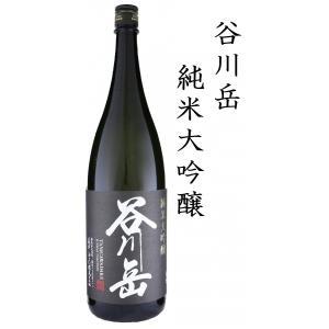 永井酒造 谷川岳 純米大吟醸 1800ml shusakesakebumon