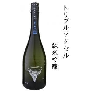 那波商店 kurukuru トリプルアクセル 純米吟醸   720ml|shusakesakebumon