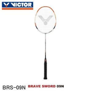 【お取り寄せ商品】 ビクター VICTOR BRAVE SWORD 09N ブレイブソード 09N BRS-09N shuttle-garden