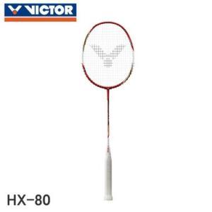 【お取り寄せ商品】 ビクター VICTOR  HYPERNANO X 80 ハイパーナノ X80 HX-80 shuttle-garden