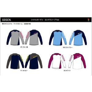 シャトルガーデン×ゴーセン コラボレーション ロングスリーブTシャツ ロンT 最新モデル