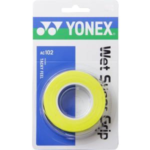 ヨネックス Yonex ウェットスーパーグリップ 3本入 AC102 イエロー