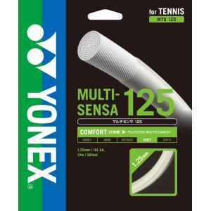 テニス ガット ストリングス ヨネックス Yonex マルチセンサ 125 MTG125 ホワイト ...