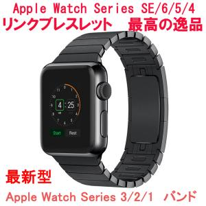 Apple Watch Series 5 apple watch series4 3 2 1 アップ...