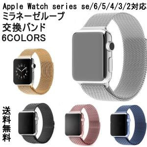 apple watch series5 apple watch series4 3 2 1 アップル...