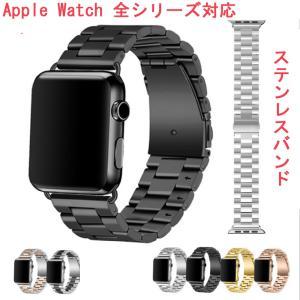 Apple Watch ベルト シリーズ5 Apple Watch Series5 ステンレスベルト...