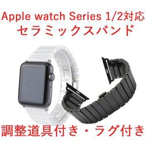 apple watch series2  アップルウォッチ ...