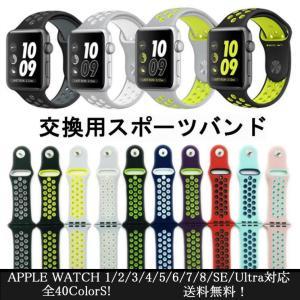 Apple Watch ベルト 交換用スポーツバ...の商品画像