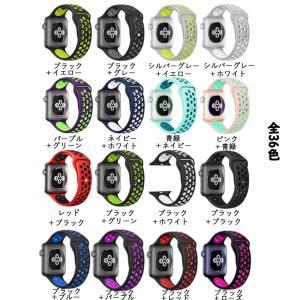 Apple Watch ベルト 交換用スポーツ...の詳細画像1