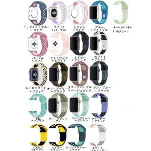 Apple Watch ベルト 交換用スポーツ...の詳細画像2