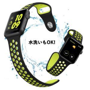 Apple Watch ベルト 交換用スポーツ...の詳細画像5