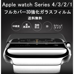 対応: apple watch series 1/2/3 38mm/42mm        appl...