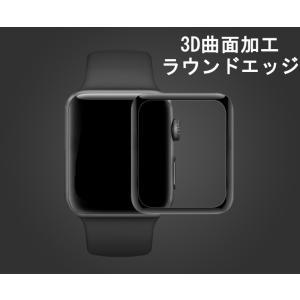 apple watch 1 2 3共通 ser...の詳細画像1