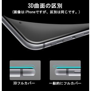apple watch 1 2 3共通 ser...の詳細画像2