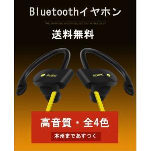 Bluetooth イヤホン ブルートゥース イヤホン マイ...