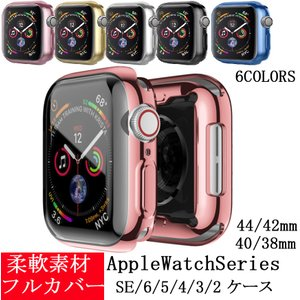 Apple Watch 5 ケース シリーズ5 Apple Watch Series5 Series...